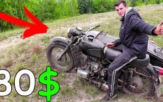 Мотоцикл днепр документы