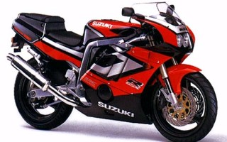 Suzuki GSX r 400r