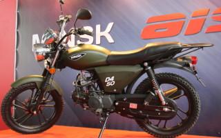 Завод Минск Мотоциклы