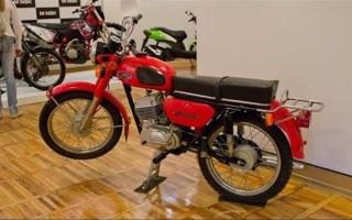 Сиденье Мотоцикла Минск