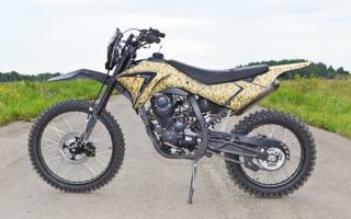 Кроссовый Мотоцикл ирбис 250