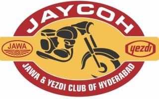 Логотип Ява Мотоцикл