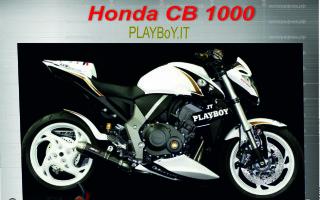 Хонда СБ 1000 отзывы