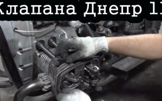 Как настроить клапана на Мотоцикле днепр