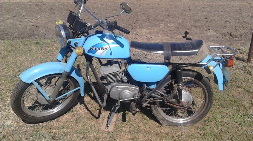Мотоциклы Минск официальный