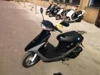 Скутер Honda купить в москве