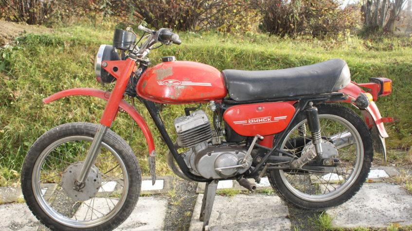Мотоциклы Минск в астане