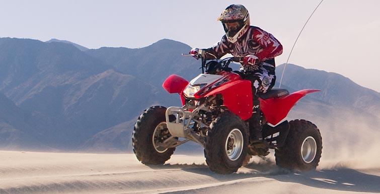 Квадроциклы Хонда 250