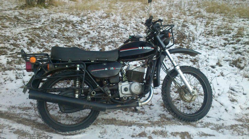 Мотоцикл Минск 125 х