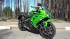 Kawasaki er 6f Ninja 650r